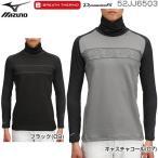 ミズノ MIZUNO メンズ ゴルフウェア ブレスサーモ バイオネクスト タートルネック 長袖シャツ 52JJ6503
