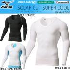 今日なら500円引きクーポン発行中 ミズノ MIZUNO メンズ ゴルフウェア バイオギア ソーラーカット スーパークール Vネック 長袖シャツ 52MJ7002