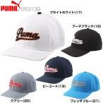プーマ ゴルフ PUMA GOLF メンズ スクリプト フィット キャップ 053139