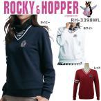 ロッキー&ホッパー レディースモデル ゴルフウェア Vネックスウェット RH-3398WL