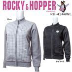 ロッキー&ホッパー レディース ゴルフウエア ブロックチェック柄 フルジップ 防風セーター RH-4344WL
