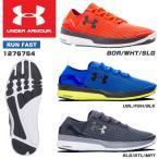 30%OFF 男性用 シューズ 靴 クツ ジョギング マラソン