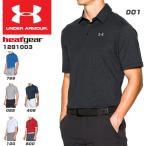 アンダーアーマー UNDER ARMOUR メンズ ゴルフウェア 半袖ポロシャツ UA CHARGED COTTON SCRAMBLE POLO 1281003 2017年春夏モデル