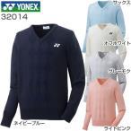 777円引きクーポン配布中 ヨネックス YONEX ユニセックス スポーツウェア Vネック セーター 32014 2016年秋冬モデル