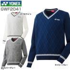 ヨネックス メンズ ゴルフウエア Vネック セーター GWF2041
