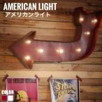 【廃盤特価!無くなり次第終了!】AmericanLight アメリカンライト ネオンライト 軽量で、持ち運びも容易、遊び心溢れたインテリア雑貨
