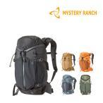【国内正規品】 MYSTERY RANCH ミステリーランチ クーリー25バック COULEE 25 リュックサック バックパック バッグ