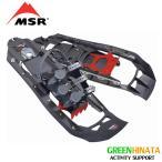 MSR スノーシュー EVO アッセント ストーングレー  日本正規品  40588