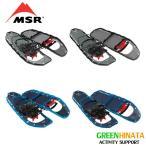 MSR ライトニングアッセント 22インチ ブラック 40203ブラック
