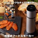 greenhouse-store_4511677116667