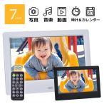 送料無料 7インチ 7型 デジタルフォトフレーム GH-DF7Tシリーズ 壁掛け おしゃれ デジタル フォトアルバム ミニ デジタル時計
