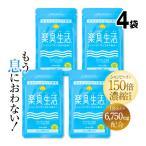 ショッピング楽 ニオイ対策サプリメント 楽臭生活 4袋セット(15%OFF)