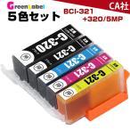 プリンターインク BCI-321+320/5MP 5色セット キヤノン BCI-321 BCI-320 互換インク