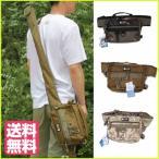 フィッシングバッグ 釣り竿バッグ ロッドケース付 リール収納可能 ウェストバッグ
