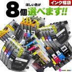 インク福袋  プリンターインク BCI-351XL+350XL/6MP BCI-326+325/6MP IC4CL46 LC111 IC6CL70L IC50 IC46 IC32 LC11 LC12