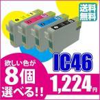 エプソン互換インク IC4CL46 PX-101 PX-401A PX-402A PX-501A PX-A620 PX-A640 PX-A720 PX-A740 PX-FA700 PX-V780