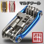 自転車工具セット 携帯マルチツール 多機能修理ツール マイナスドライバー プラスドライバー チェーンカッター