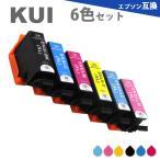 エプソンインクカートリッジ KUI-6CL-L 6色セット クマノミ KUI 増量版 エプソン プリンターインク  KUI-6CL