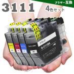 ブラザー プリンターインク LC3111 4色セット LC3111-4PK LC3111BK LC3111C LC3111M LC3111Y インクカートリッジ