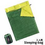 寝袋 シュラフ 封筒型 枕二つ付き 収納パック付 登山 キャンプ  アウトドア 車中泊 防災 Naturehike正規品