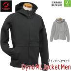 マムート パーカー ダイノMLジャケット DYNO ML JACKET MEN メンズ 2019秋冬モデル MAMMUT 1014-00661