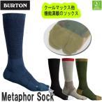 バートン BURTON 靴下 Metaphor Sock メタフォーソックス 19113100 吸汗速乾 先割れ スノーボード メタフォア