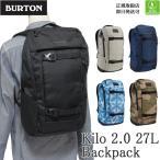 バートン BURTON リュック キロ 2.0 27リットル バックパック Kilo 2.0 27L Backpack バッグ トラベル タウン 通学 通勤