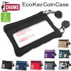 ショッピングチャムス チャムス CHUMS メール便送料無料! エコ キーコインケース Eco Key Coin Case 財布 キーケース+コインケース+パスケースが一つになった