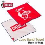 メール便で発送! 【チャムス CHUMS】 ロゴハンドタオル Logo Hand Towel