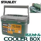 スタンレー STANLEY クーラーボックス 15.1リットル COOLER BOX 15.1L キャンプ バーベキュー スポーツシーンの画像
