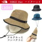 ノースフェイス THE NORTH FACE 帽子 ハイクハット(レディース)HIKE Hat 【即日発送可☆正規取扱店】サファリハット