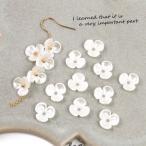 プラパーツ 10個 フラワーパーツ 3枚花 パールホワイト  真珠 白 小花 春 アクリル ビーズ デコ 手芸 あじさい アジサイ 紫陽花