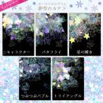 封入 夢雪のカケラ[偏光ホログラム]見る角度で色が変化する♪煌めく雪のような… 選べる5種  不思議 珍 レジン 手芸 オーロラ ネイルパーツ マスト