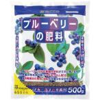 花ごころ ブルーベリーの肥料 500g 10093650