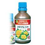 殺虫剤 住友化学園芸 スミソン乳剤 300ml