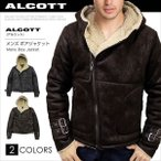 ショッピングムートン ALCOTT アルコット メンズ フェイクムートン ボアジャケット ライダーズ アウター ジャケット GB1085 AC41030SL 正規品 本物保証