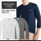 ショッピングAbercrombie アバクロ ロンT アバクロンビー&フィッチ Abercrombie&Fitch ICON LONG-SLEEVE CREW TEE 長袖Tシャツ AM12040SL 大きいサイズ
