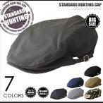 ショッピングハンチング ハンチングキャップ カモフラ CAP 帽子 BCH-40018B メンズ BIG ビッグ 大きいサイズ メール便送料無料