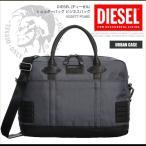 ショッピングディーゼル ディーゼル DIESEL ショルダーバッグ ビジネスバッグ ブリーフケース ななめ掛け X02677 P0480 URBAN CASE DS2119 正規品 本物保証