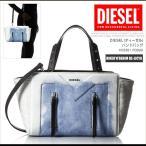 ショッピングディーゼル ディーゼル DIESEL バッグ ハンドバッグ X03381 P0899 DE-LICYA ショルダー デニム ホワイトDS2128