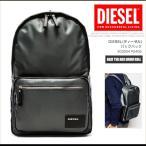 ディーゼル DIESEL バッグ バックパック X03004 P0409 BEAT THE BOX DRUM ROLL リュック 軽量 DS2132