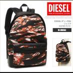 ショッピングディーゼル ディーゼル DIESEL リュック バックパック メンズ バッグ X03785 P0151 M-JUNGLE BACK デイバッグ DS2153
