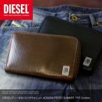ディーゼル DIESEL パスポートケース サイフ 財布 ロングウォレット X03264 P0093 SUMMER TRIP DS2812SL 正規品 本物保証