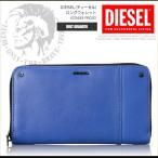 ディーゼル DIESEL 長財布 ラウンドファスナー ロングウォレット X03499 PR030 BOLT GRANATO スタッズ DS2835