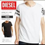 ショッピングプリント ディーゼル DIESEL Tシャツ メンズ 半袖 Tee 00SJBY 0091B T-RIGOB バックプリント ロング丈 DS41224SL メール便送料無料