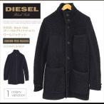 ディーゼル DIESEL BLACK GOLD ウールコート ジャケット 00CWM5 BGBBH JENSON-FREE GIACCA DS65041