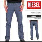 ディーゼル ジーンズ DIESEL ウォッシュ 加工 ダメージ デニム パンツ ブルー KROOLEY  0R888 DS7120 大きいサイズ 正規品 本物保証