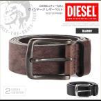 ディーゼル DIESEL ベルト ヴィンテージ レザーベルト X03730 PR080 BLAMBY 00SGIJ DS8034SL 正規品 本物保証