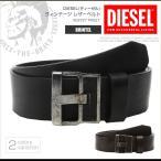 ディーゼル DIESEL ベルト ヴィンテージ レザーベルト X03727 PR227 BRINTEL 00SJY9 DS8036SL 正規品 本物保証
