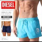 ディーゼル DIESEL メンズ 水着 ビーチウェア ボクサーショートパンツ BMBX-SANDY-E モヒカン DSW1010SL